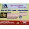 Nalabagam Barnyard Millet Laddu - 300g