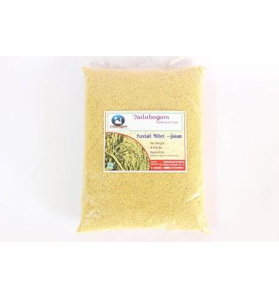 Nalabagam Foxtail Millet - 1KG