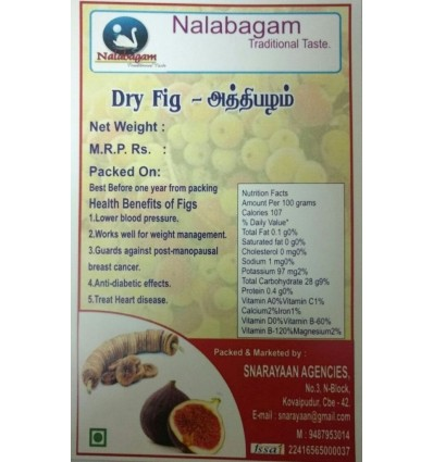 Nalabagam Dry Fig - 500 Grams