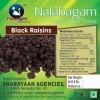 Nalabagam Black Raisins - 250gms
