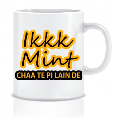 Everyday Desire Ikk Mint Chaa Pi Lain De Printed Ceramic Tea Coffee Mug ED100