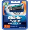 Gillette Fusion Proglide 4 Cartridge